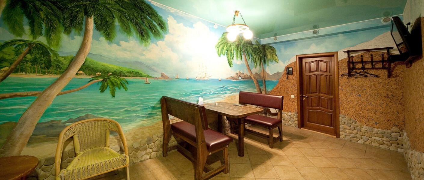 Гавайская баня
